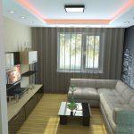 Дизайна гостиной в стиле минимализм