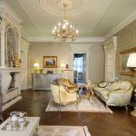 Система освещения для гостиной в классическом стиле