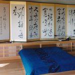 Атрибут японского стиля - предмет из рисовой бумаги